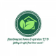 Flamboyant Home & Garden LTD logo