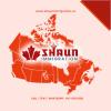 Shaun Immigration profile image
