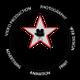 Anstar Productions Group logo