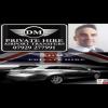 DM PRIVATE HIRE profile image