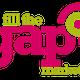 Fill the Gap Marketing Ltd logo