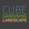 Cube Gardening and Landscape profile image