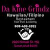 DaKine Grindz profile image
