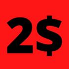 2 Dollar Essay logo