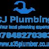 CJ Plumbing profile image