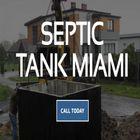 Septic Tank Miami logo