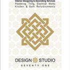 Design Studio 71 logo