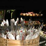Big City Catering profile image.