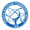 Sports massage tunbridge wells  profile image