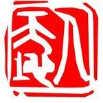 Mina Haeri Acupuncture profile image.
