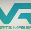 VR Sports Massage profile image