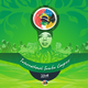 International Samba Congress logo