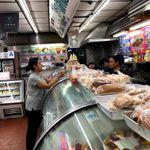 La Gran Via Bakery profile image.