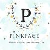 Pinkface cakes  profile image