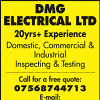 DMG Electrical Ltd profile image