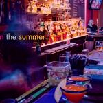 VEGA Mexican Cuisine profile image.