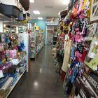 Rachael's Pet Depot