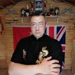 Chinese Kung Fu Organisation profile image.
