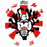 Desert Lotus Power Fitness profile image.