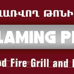 Flaming Pit profile image.