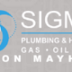 Sigma Plumbing and Heating logo