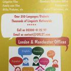 UKLST - UK Legal Services Translation