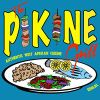 The Pikine Grill profile image