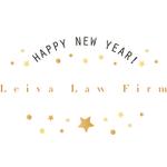 LEIVA LAW FIRM profile image.