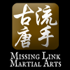 Manchester Karate Ltd profile image