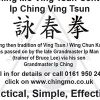 Ching Mo Wing Chun Kung Fu Association profile image
