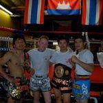 Seuua Daao Muay Thai profile image.