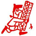 S K Carpets profile image.