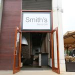 Smith's Bar and Grill profile image.