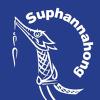 Subhannahong Royal Thai Cuisine profile image