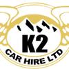 K2 Prestige Car Hire profile image