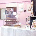 Your Treats Bakery profile image.