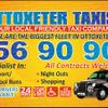 Uttoxeter Taxi profile image