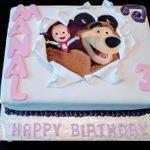 Essence of Cake profile image.