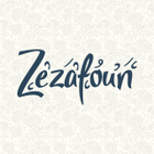Zezafoun Syrian Cuisine logo