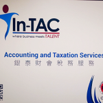 In-TAC Accounting and Taxation Service profile image.