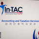 In-TAC Accounting and Taxation Service logo