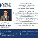 Outline Unicorn profile image.