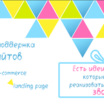 Nata Karpova. Website creating. SMM profile image.