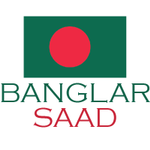 Banglar Saad Catering profile image.