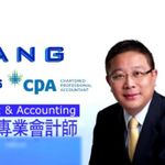 Peter Pang & Associates, CPA profile image.