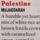 Tamam: Fine Palestinian Cuisine logo