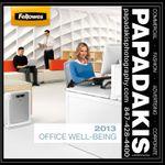 Papadakis Photography profile image.