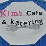 Kim's Katering profile image.