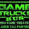 Game Trucks R Us profile image