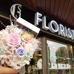 Secret garden floral & gift boutique profile image.